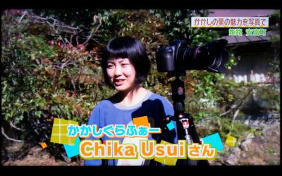 NHK TVインタビューがオンライン公開されました